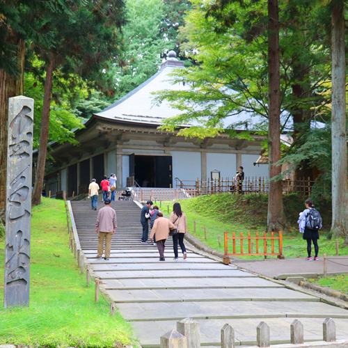 Nihon_yuho_Tohoku_Iwate_Hiraizumi_cover