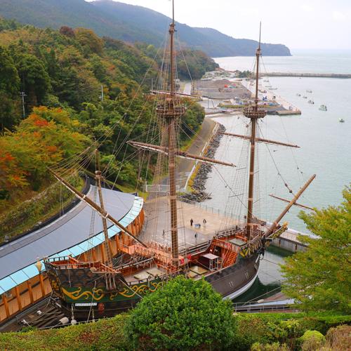 Nihon_yuho_Tohoku_Miyagi_Ishinomaki_santjuan_cover_