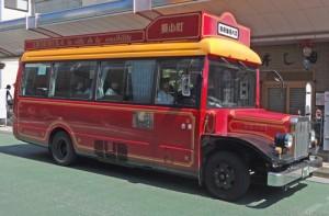B_bonnet_bus