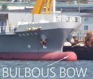 B_bulbous_bow_with_caption__