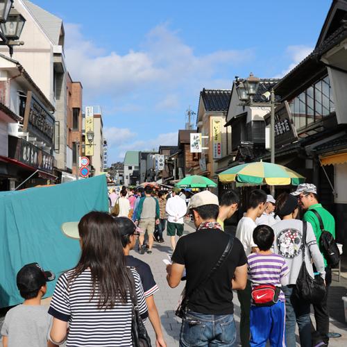Chubu_yuho_index_Ishikawa_cover
